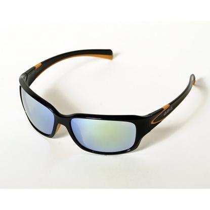 Obrázek DARE2B POL602 76809 Sport sportovní brýle