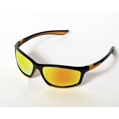 Obrázek DARE2B POL599 76475 Sport sportovní brýle