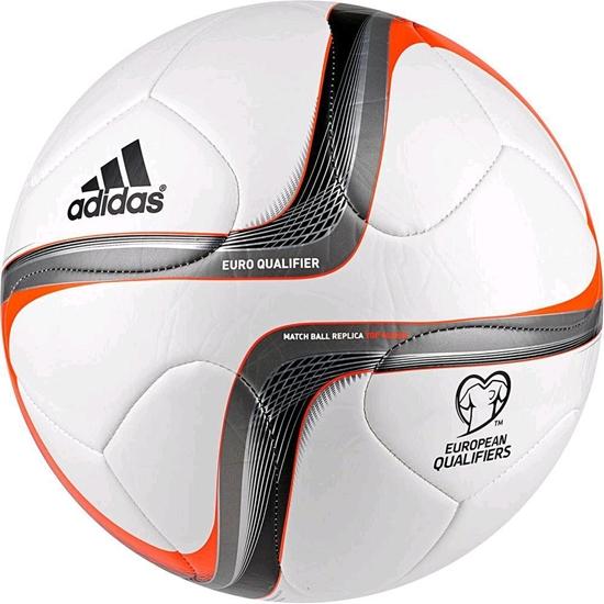 Obrázek z ADIDAS EURO QUALIFIER TOP GLIDER fotbalový míč
